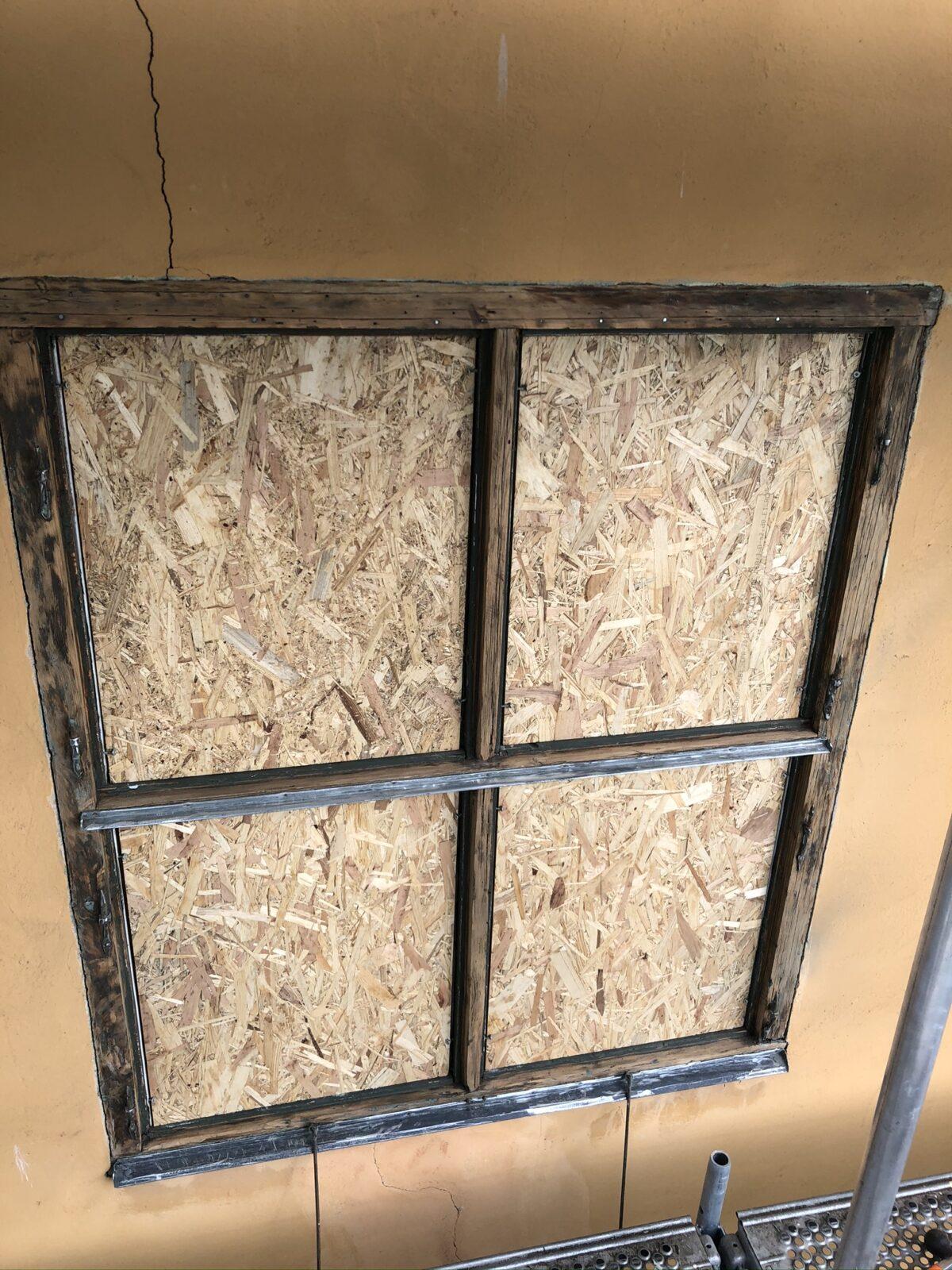 Trären fönsterkarm